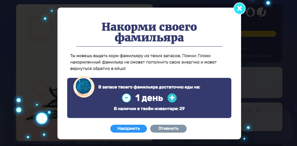 http://www.beemoov.com/documents/png/2017-10/fam-ru-2.png