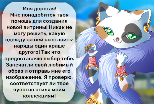 https://www.beemoov.com/documents/png/2018-08/forum-ru-1-5b7a8b33cc99a.png