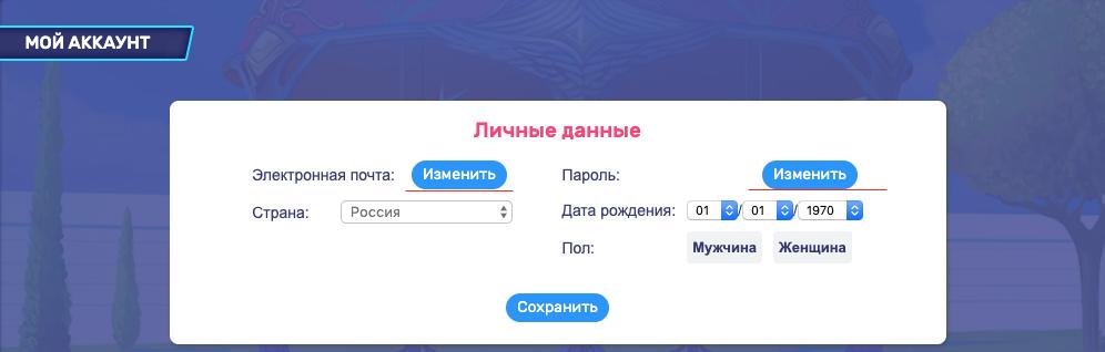 https://www.beemoov.com/documents/png/2019-09/ru-compte-99-5d8b8083bda8a.png