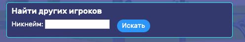 https://www.beemoov.com/documents/png/2019-09/ru-joueurs2121-5d8ccf7ac7c1f.png