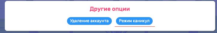 https://www.beemoov.com/documents/png/2019-09/ru-vacances-5d8b8629ae9e5.png