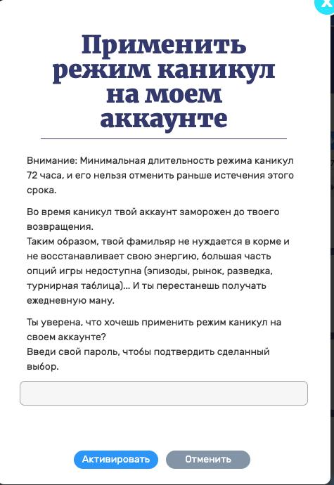 https://www.beemoov.com/documents/png/2019-09/ru-vacances2-5d8cc9f24673c.png