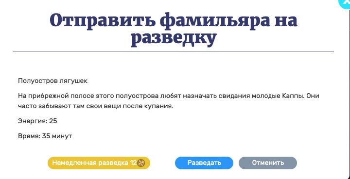 https://www.beemoov.com/documents/png/2019-10/ru888888855-5db80af041455.png